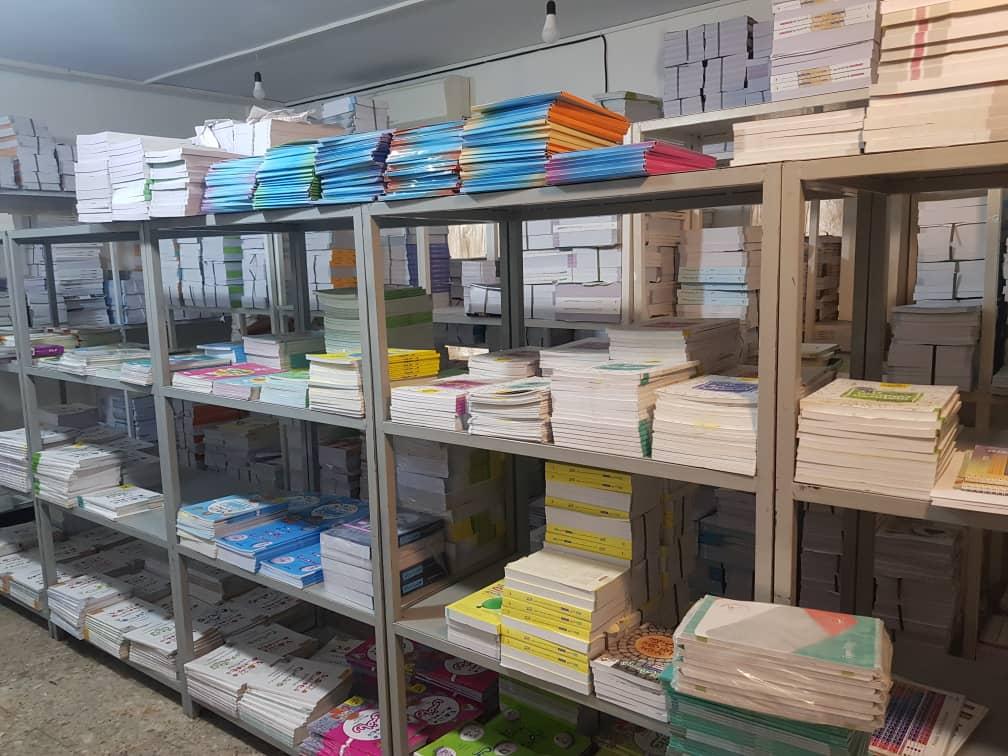 فروشگاه کتاب کنکور و کمک آموزشی مدابوک